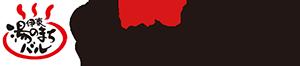 伊豆のグルメイベント「伊東 湯のまちバル」公式サイト