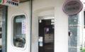 ハヤマ美容室の詳細