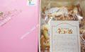 三木洋菓子店の詳細