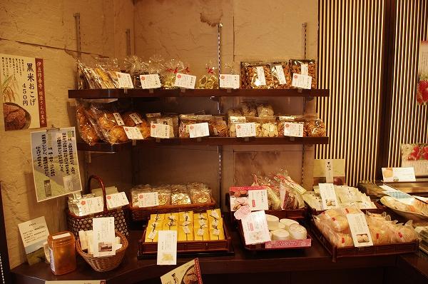 石舟庵 湯の花店