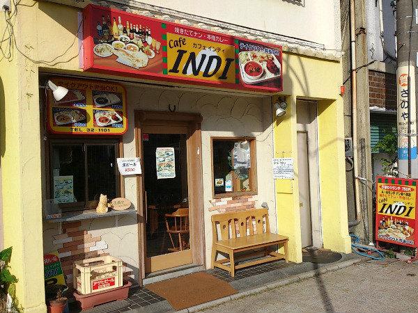 cafe INDI