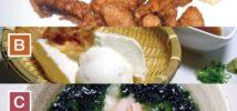 食彩旬味komaki