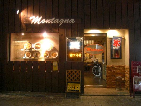 Montagna(モンターニャ)