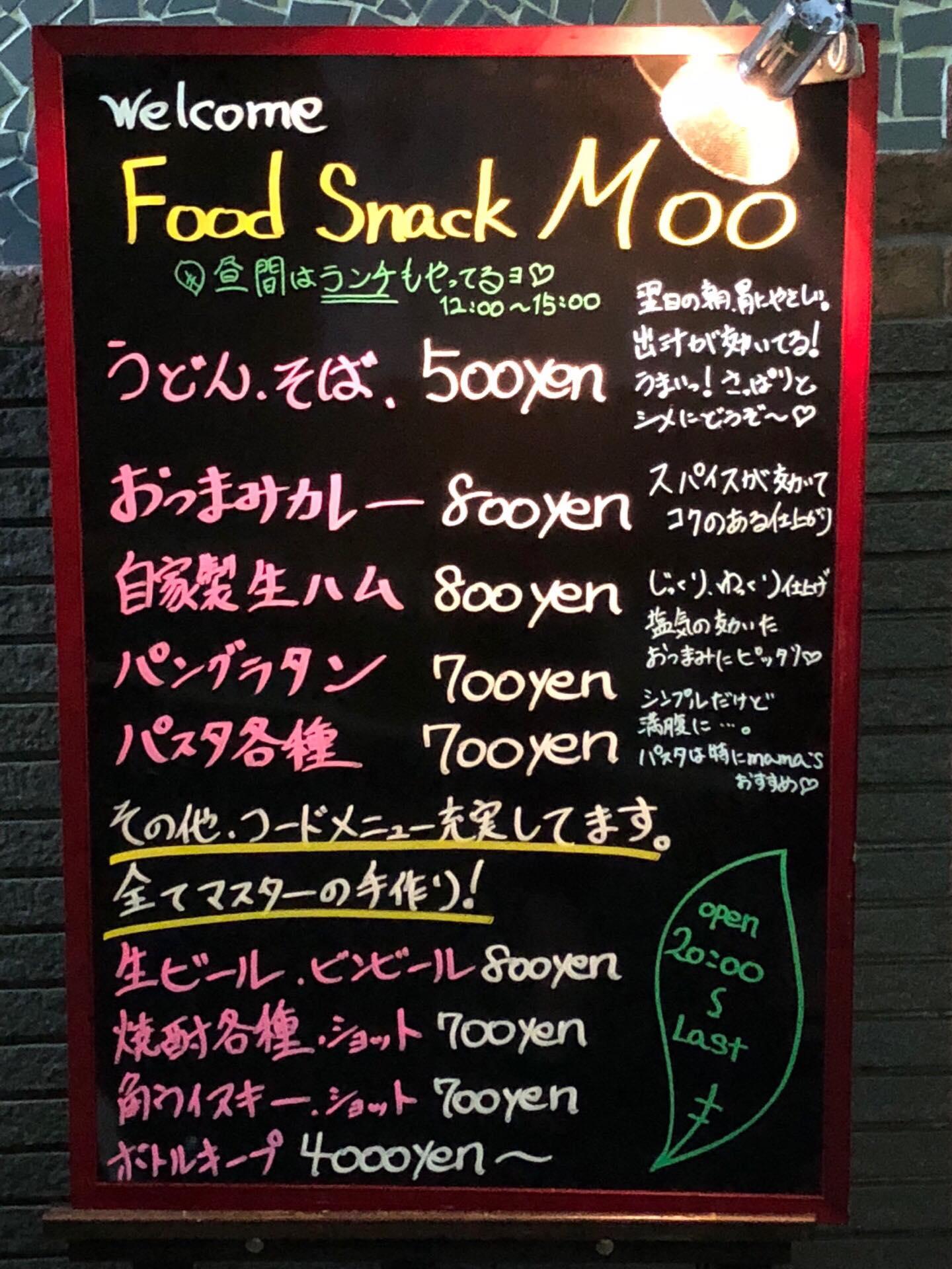 FoodSnack Moo